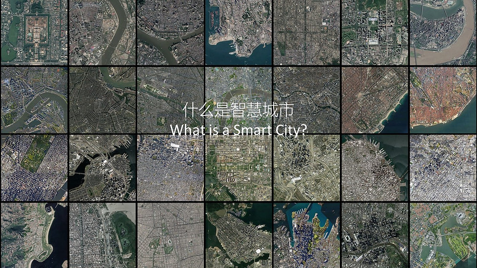 20190329_Smart City in Progress_EN3.jpg