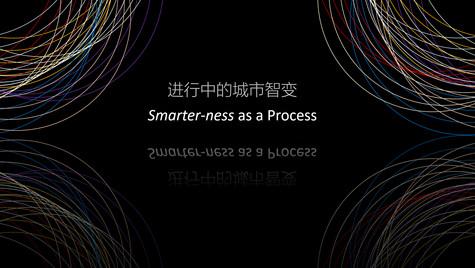 Smarterness as a process