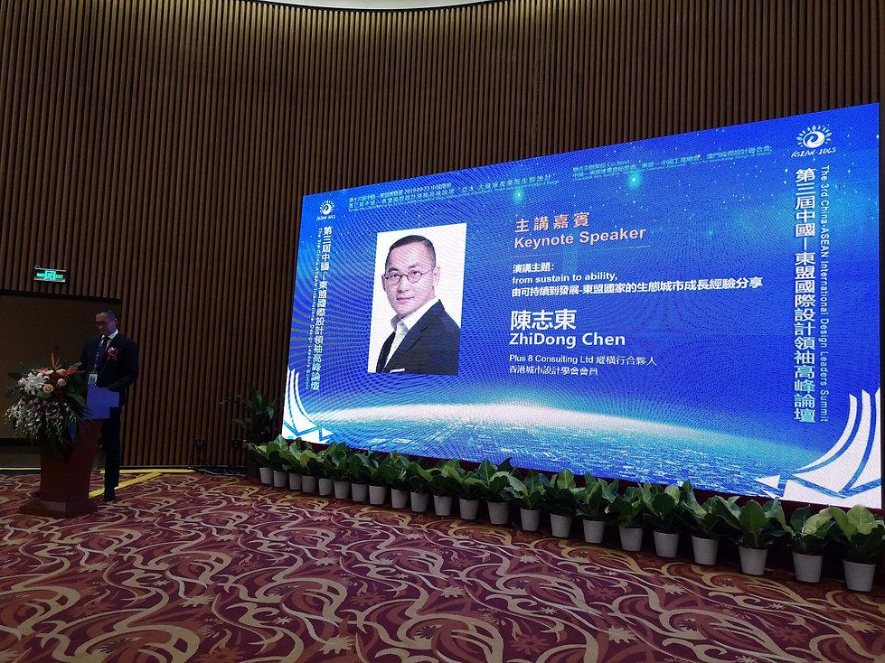 WeChat Image_20190924160809-.jpg