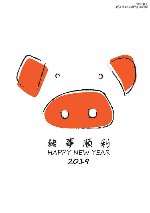 the sketch pig-01.jpg