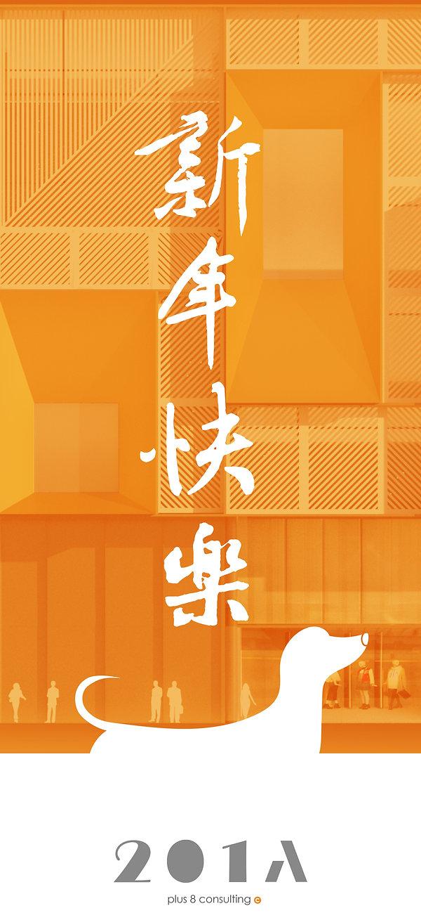 happy new year v2.jpg