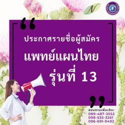 S__75251781
