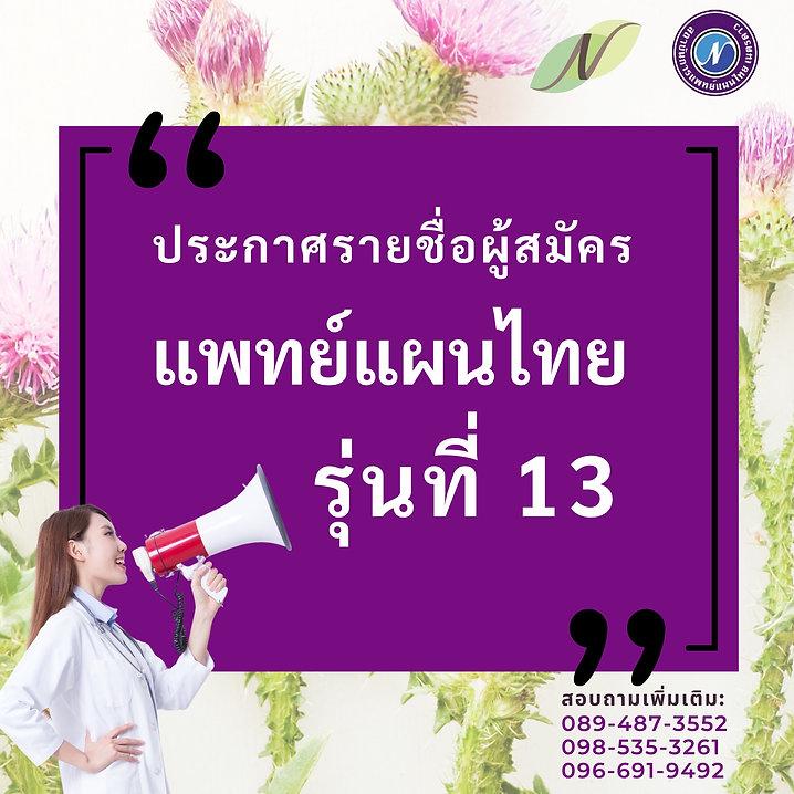 S__75251781.jpg