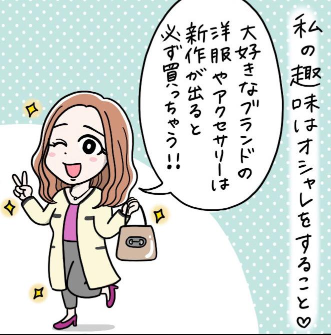 東京ロータス法律事務所様PR漫画