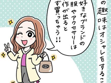東京ロータス法律事務所様の漫画を担当しました。
