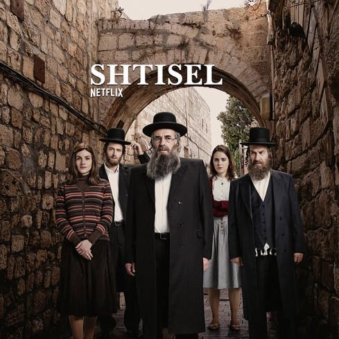 SHTISEL