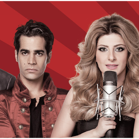 THE VOICE ISRAEL