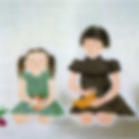 姉妹  小倉遊亀