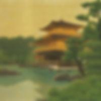 金閣寺  平山郁夫