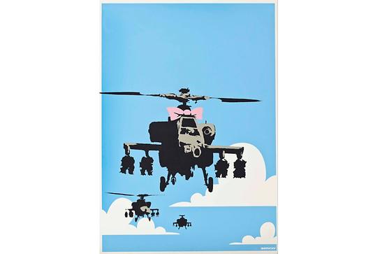 「Happy Chopper」.png