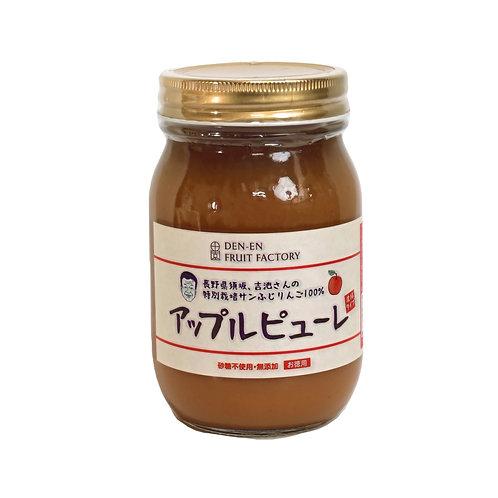 <砂糖不使用>長野産ふじりんご濃縮ピューレ お徳用470g瓶