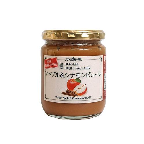 <砂糖不使用>アップル&シナモンピューレ