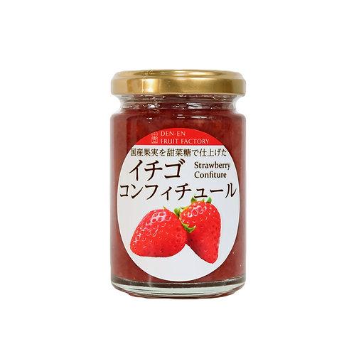 国産いちごと甜菜糖の贅沢コンフィチュール《低糖度35%》