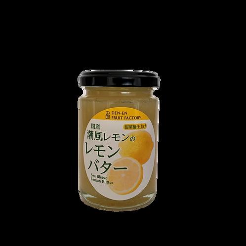 潮風レモンと国産バターのレモンバター