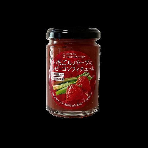 国産イチゴとルバーブの贅沢コンフィチュール《低糖度40%》