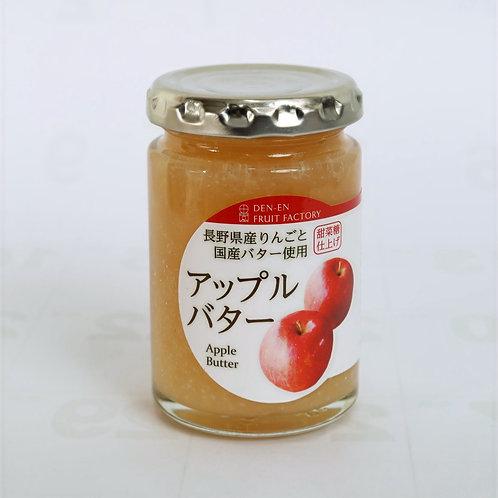 長野県須坂市産ふじリンゴと国産バターのアップルバター