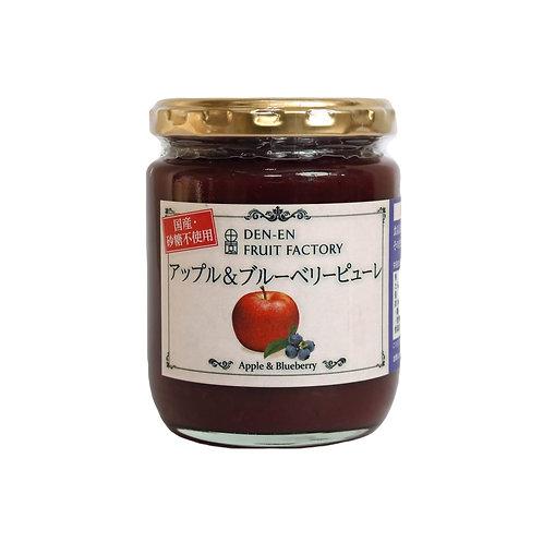 <砂糖不使用>アップル&ブルーベリーピューレ