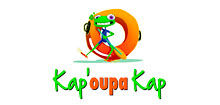Kap' Oupa Kap