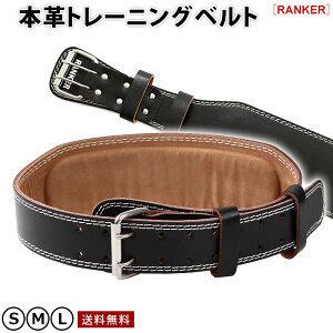 [RANKER]本革トレーニングベルト ブラック