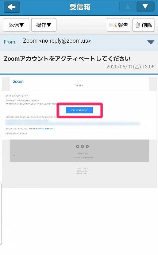 zoom4m.jpg