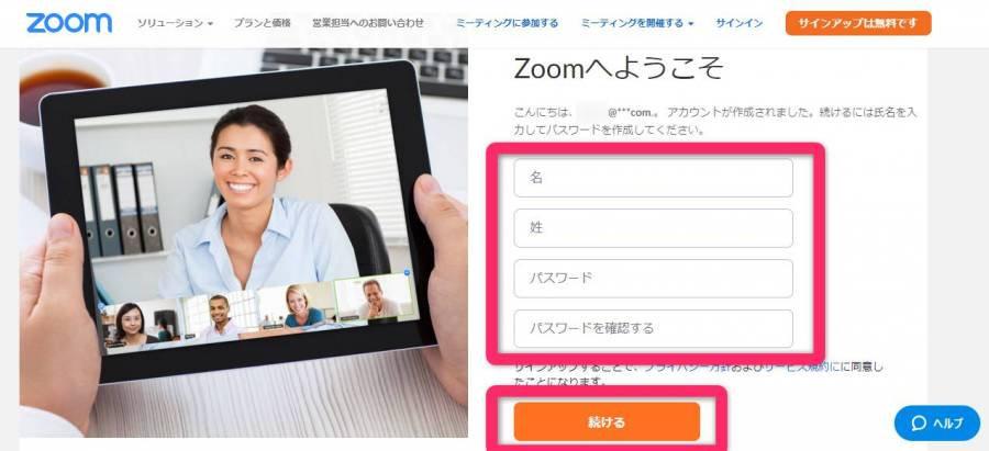 zoom5.jpg