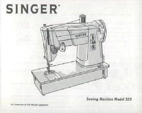 jacobs haberdashery sewing machine.jpg
