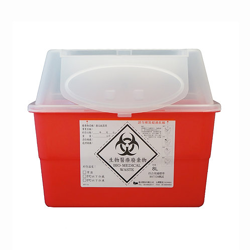 Sharps Collector 8 Litre