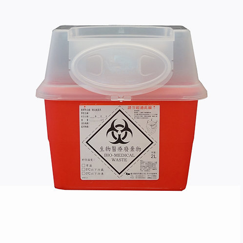 Sharps Collector 2 Litre