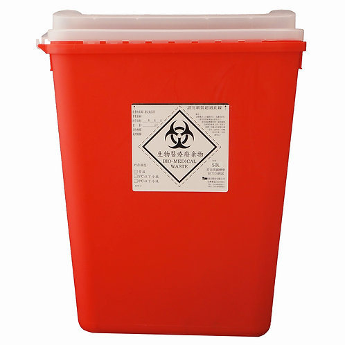 Sharps Collector 50 Litre