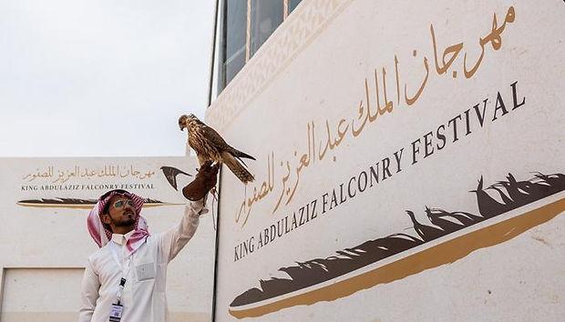 131-021617-king-abdul-aziz-festival-falc