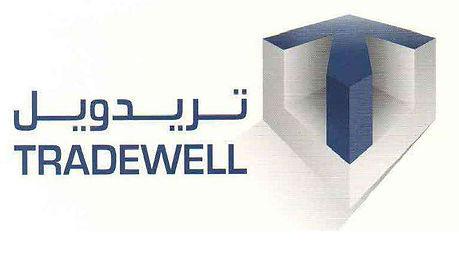 Tradewell-Logo.jpg