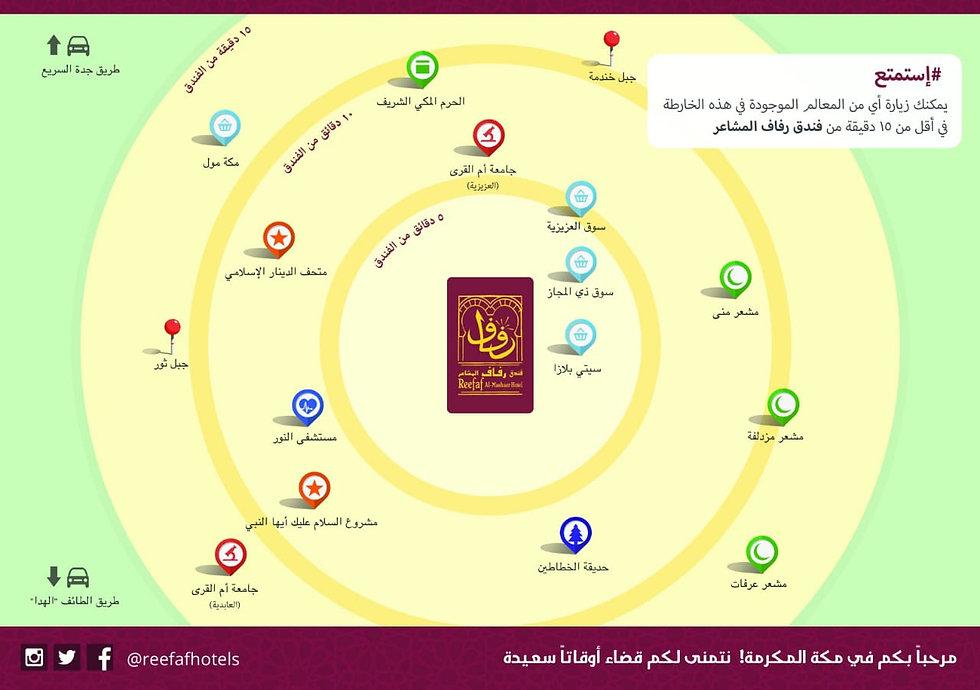 انشطة فعاليات مكة.jpg