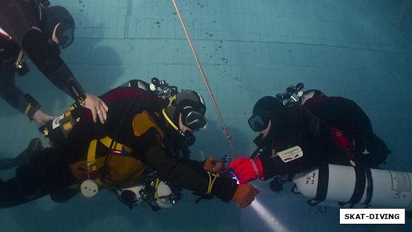 подводой.jpg