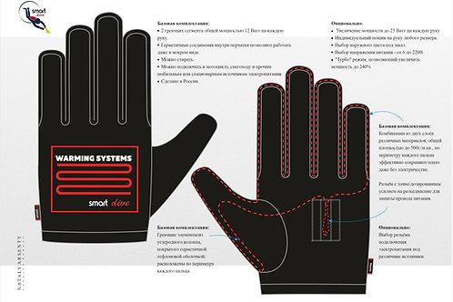 Перчатки с электрообогревом для сухих перчаток