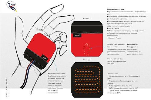 Вкладыши с электрообогревом для сухих перчаток