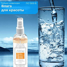 photo_2020-11-01_12-38-41.jpg
