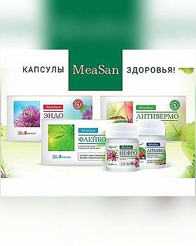 Меасан бад купить в Казахстане