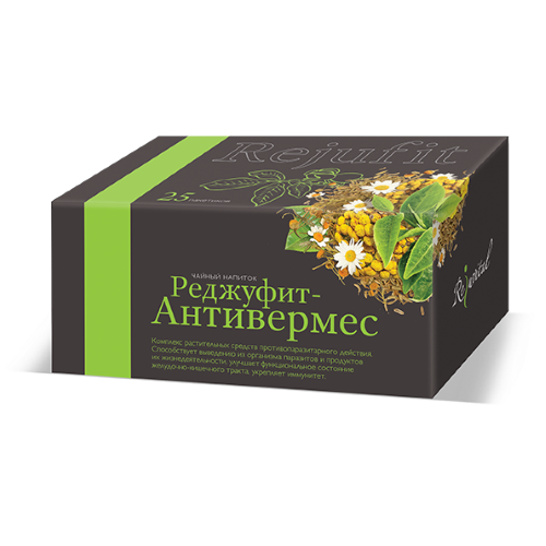 Реджуфит АНТИВЕРМЕС фиточай купить в Казахстане