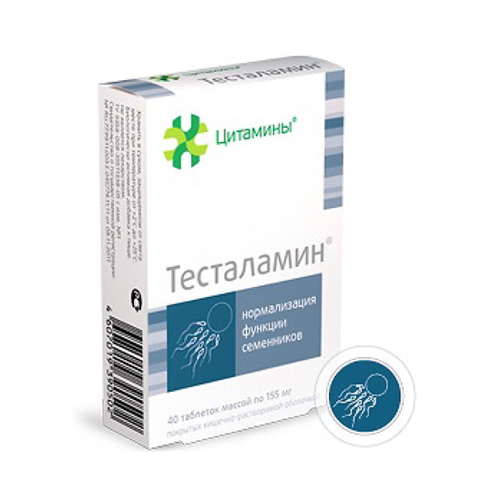 ТЕСТАЛАМИН пептид семенников
