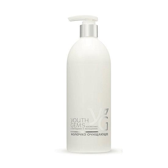 Молочко Очищающее для тела Youth Gems с пептидами и экстрактом женьшеня 500 мл купить в Казахстане