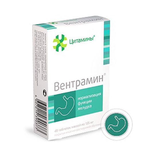 ВЕНТРАМИН пептид желудка