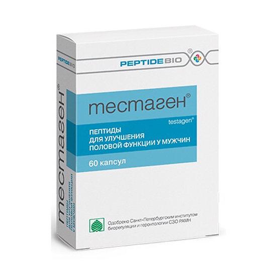 ТЕСТАГЕН пептиды для улучшения половых функций у мужчин