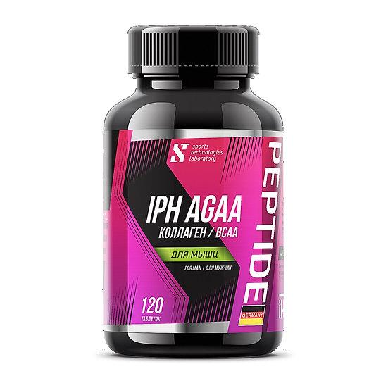 BCAA IPH AGAA для мышц ( муж)