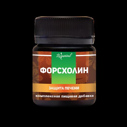 ФОРСХОЛИН для печени и желчного пузыря купить в Казахстане