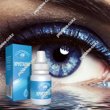 Ксерофтальмия (синдром сухого глаза)