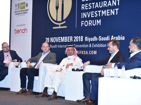 James Hacon speaks at GRIF Riyadh