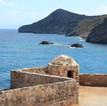crete-1676069_1280 - Copia.jpg