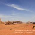 Wadi Rum 01.jpg
