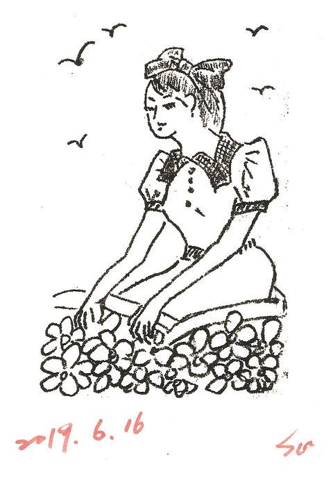 190616-寫自綠島的家書工作坊前輩作品-美娟自藏-8-潘蘇茉青(不確定).j
