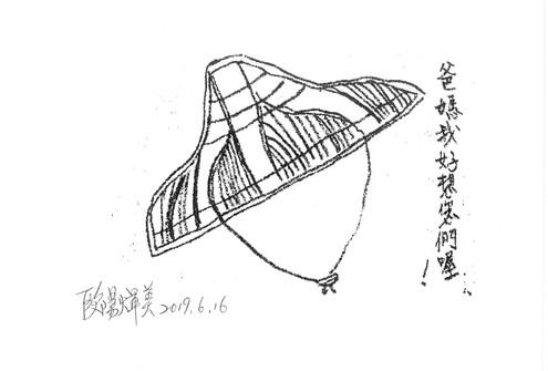 190616-寫自綠島的家書工作坊前輩作品-4-歐陽輝美.jpg